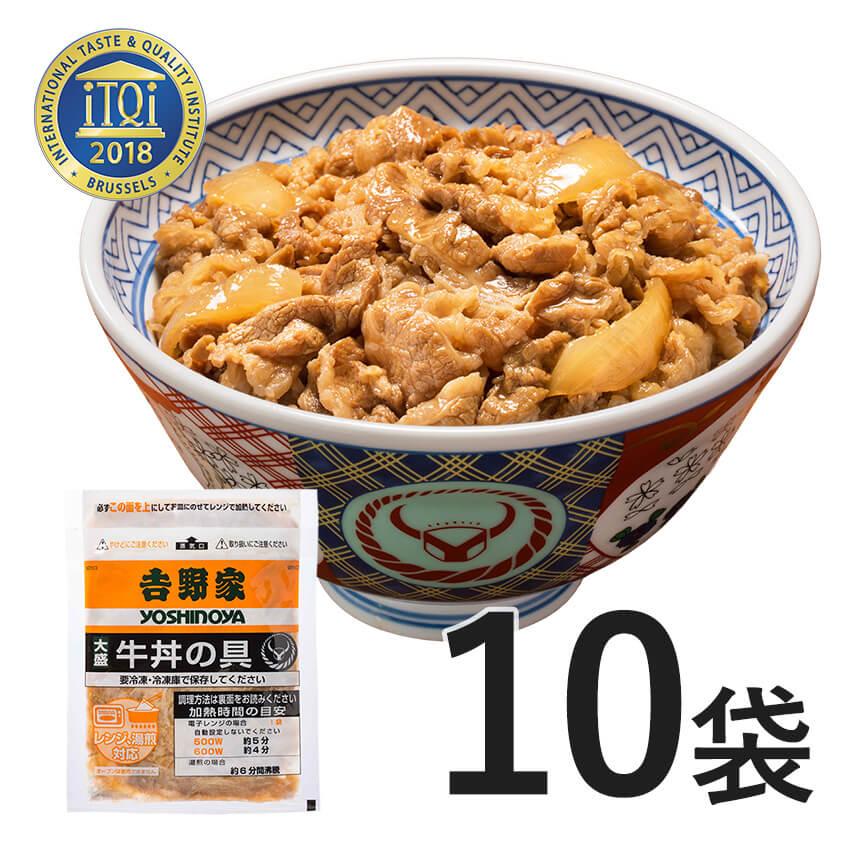 大盛牛丼の具 10袋【冷凍】
