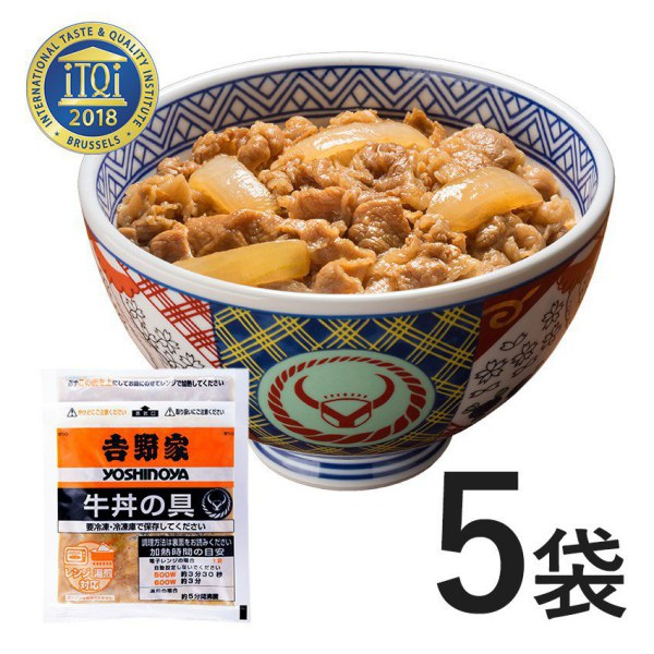 牛丼の具【冷凍】(5袋)